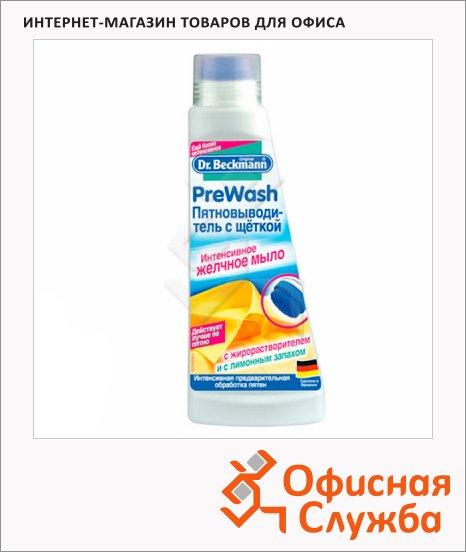 ��������������� Dr.Beckmann PreWash 0.25�, �������� �����, � ������