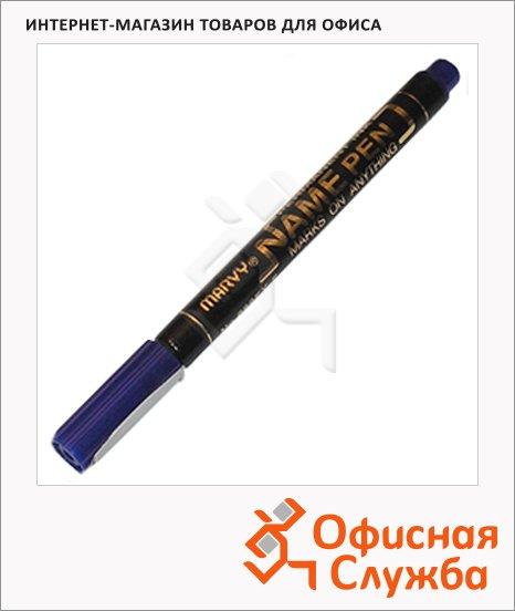 Маркер перманентный Marvy 888EX-FINE синий, 0.75мм, тонкий металлический наконечник