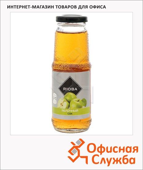 Сок Rioba яблоко, 0.25л, стекло