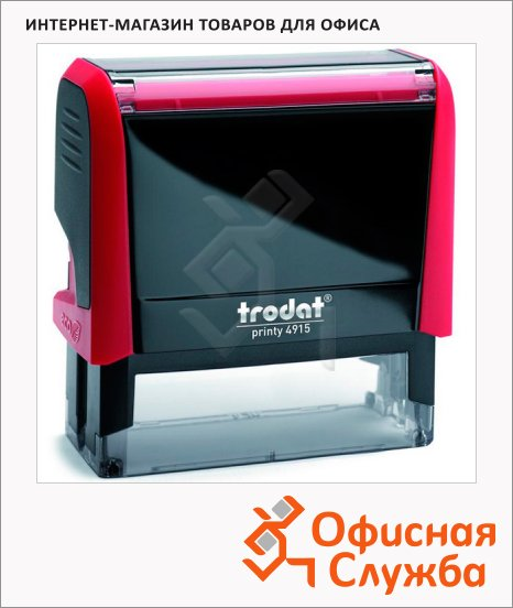 фото: Оснастка для прямоугольной печати Trodat Printy 70х25мм 4915, красная, 4916