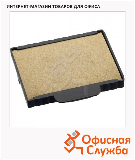 Сменная подушка прямоугольная Trodat для Trodat 5207/5470, неокрашенная, 6/57