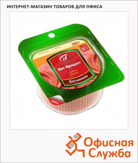Колбаса Пит-Продукт вареная Ветчинная, 300г, нарезка