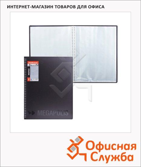 Папка файловая Erich Krause Megapolis черная, A4, на 40 файлов, 14402