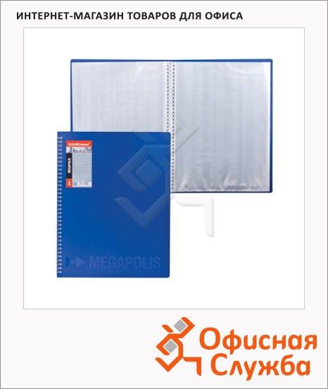 Папка файловая Erich Krause Megapolis синяя, A4, на 40 файлов, 14403
