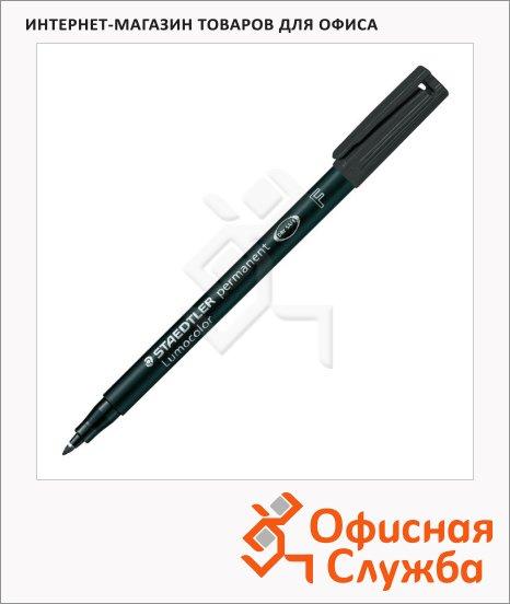 Маркер перманентный Staedtler Lumocolor 318-9 черный, 0.6мм, круглый наконечник