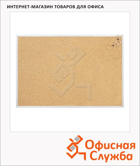 Доска пробковая Magnetoplan SP 12200 120х180см, коричневая, алюминиевая рама
