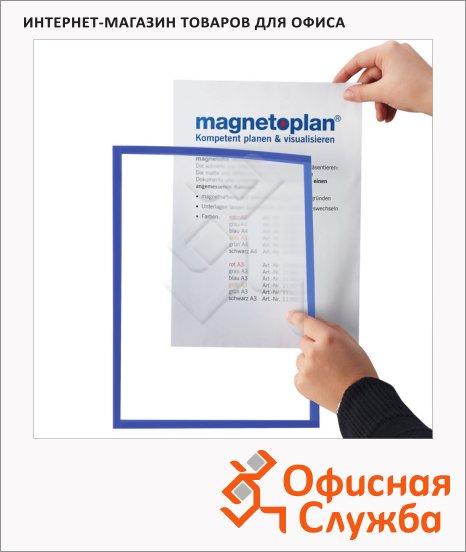 Слайд-рамка магнитная Magnetoplan А4, 5шт/уп, синяя