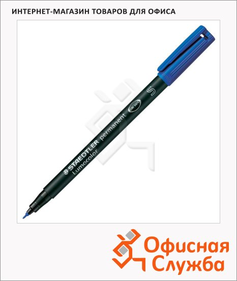Маркер перманентный Staedtler Lumocolor 313-3 Lumocolor 313, 0.4мм, круглый наконечник, 0.4мм, круглый наконечник, синий