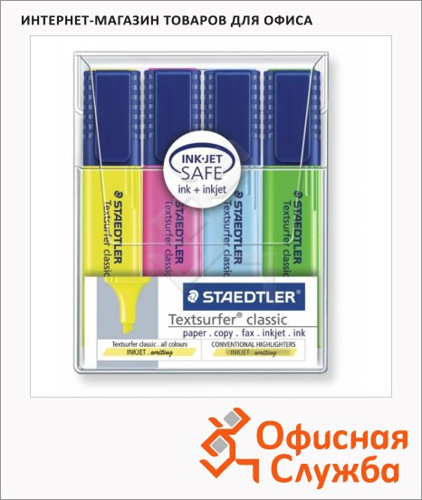 фото: Текстовыделитель Staedtler Textsurfer Classic набор 4 цвета, 1-5мм, скошенный наконечник
