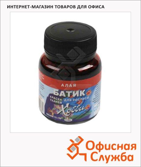 фото: Краски для росписи тканей батик-хобби 5 цветов