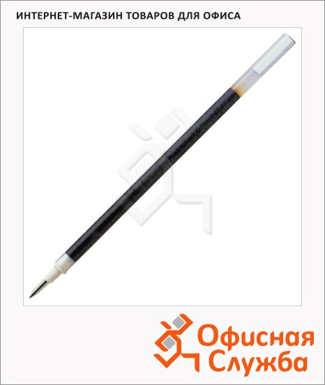 фото: Стержень для гелевой ручки BLS-G1-5 0.3мм, 128мм