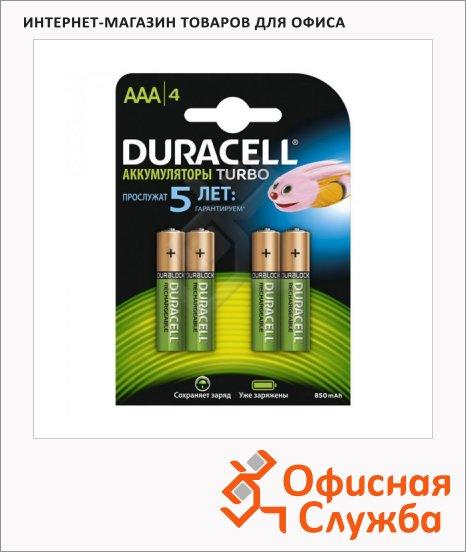 Аккумулятор Duracell AAA/HR03, 850mAh, 4шт/уп