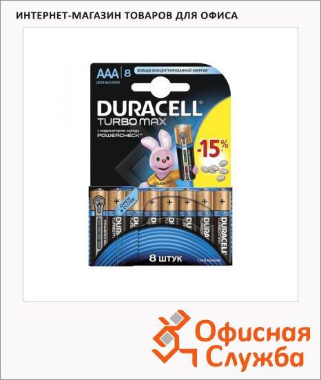 Батарейка Duracell Turbo Max AAA/LR03, 1.5В, алкалиновая, 8шт/уп