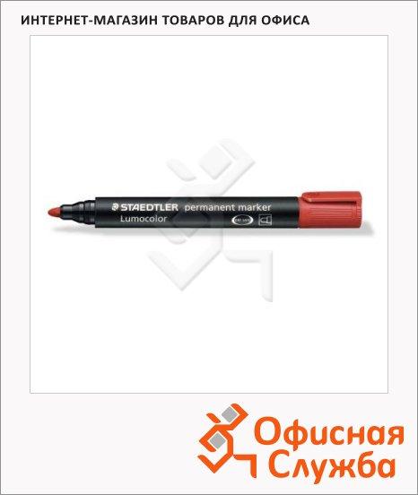������ ������������ Staedtler Lumocolor 352, ������� ����������, 2��, ������� ����������, �������