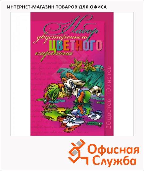 Цветной картон Мультики 20 цветов, А4, 10 листов