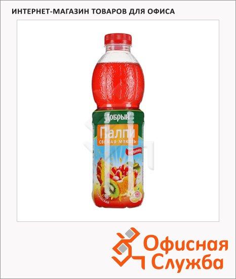 Сокосодержащий напиток Добрый Pulpy тропический с мякотью, 0.45л