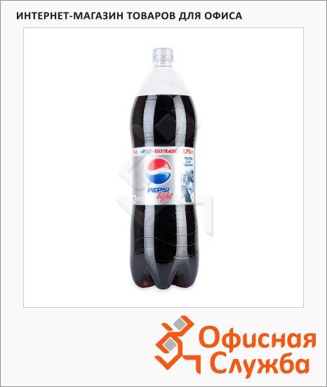 Напиток газированный Pepsi Light 1.5л, ПЭТ