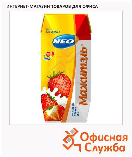 фото: Молочносоковый напиток 0.05% Клубника 250г