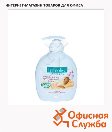 Жидкое мыло Palmolive Натурэль 300мл, с дозатором, миндаль и увлажняющее молочко