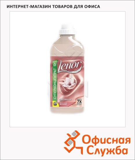 Кондиционер для белья Lenor 1.8л, суперконцентрат, сказочная магнолия