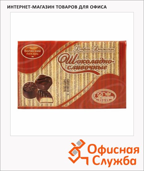 фото: Вафли Волжские шоколадно-сливочные 220г