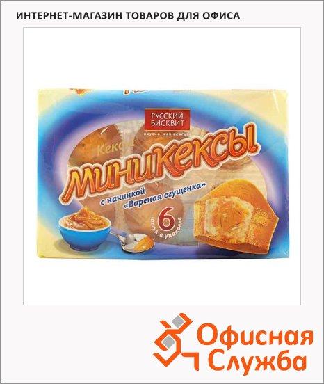 фото: Мини-кексы вареная сгущенка 200г