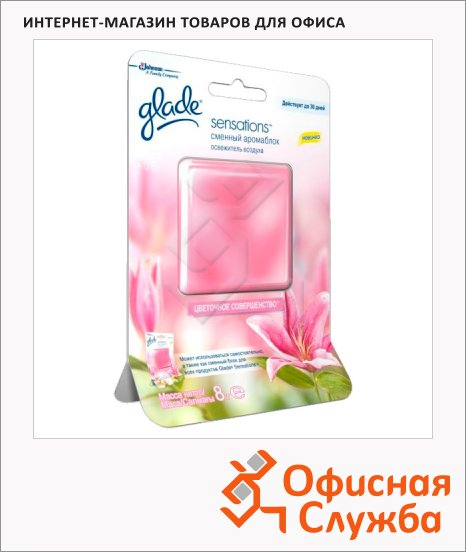 фото: Освежитель воздуха Glade Sensations цветочное совершенство гелевый, cменный аромаблок, 2штх8г