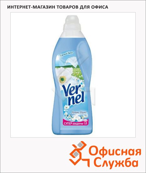 Кондиционер для белья Vernel ароматерапия 1л, суперконцентрат, свежий бриз