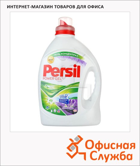 ���� ��� ������ Persil Power Gel 2.19�, �������, ����������
