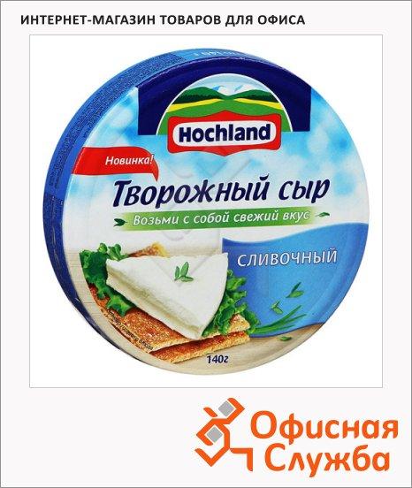 Сыр творожный Hochland 60% сливочный, 140г, треугольнички