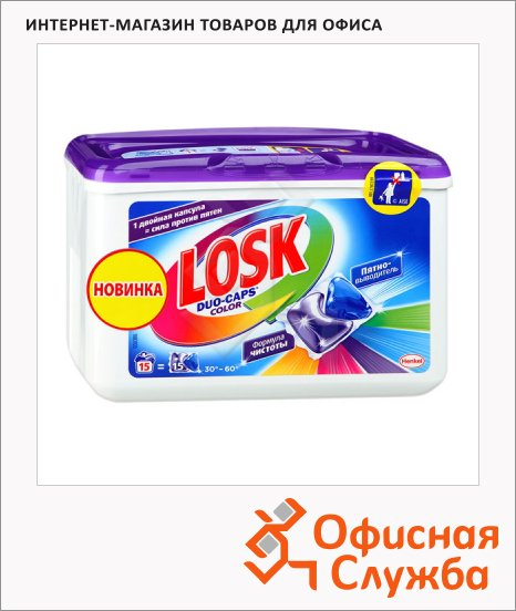 Капсулы для стирки Losk Duo-Cups 15шт, автомат, Color