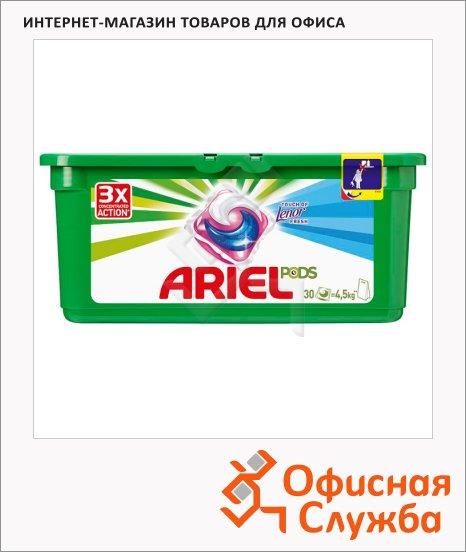фото: Капсулы для стирки Ariel Pods 30шт х 28.8г автомат, Touch of Lenor Fresh
