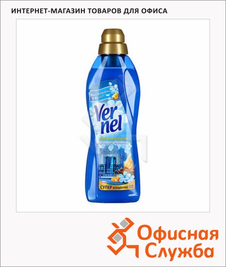 Кондиционер для белья Vernel ароматерапия 1л, суперконцентрат, душевное равновесие