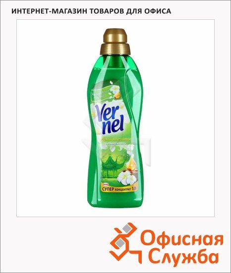 фото: Кондиционер для белья Vernel ароматерапия 1л суперконцентрат, безмятежность