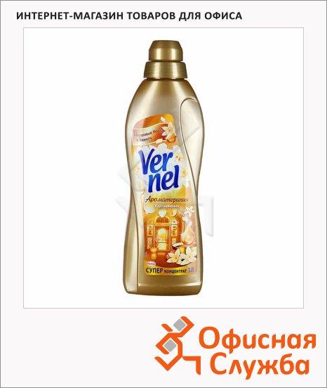 ����������� ��� ����� Vernel ������������ 1�, ���������������, �����������