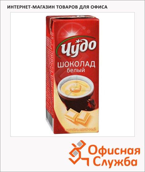 Молочный коктейль Чудо 3% белый шоколад, 200г
