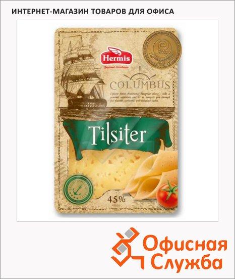 Сыр в нарезке Columbus 45% Тильзитер, 150г