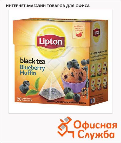 фото: Чай Lipton Blueberry Muffin черный, в пирамидках, 20 пакетиков