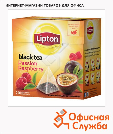 ��� Lipton Passion Raspberry, ������, � ����������, 20 ���������