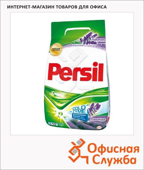 фото: Стиральный порошок Persil Cold Zyme 4.5кг автомат, лаванда