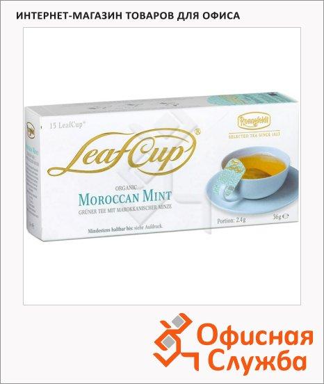 фото: Чай Ronnefeldt Leaf Cup Moroccan Mint зеленый, 15 пакетиков