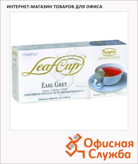 Чай Ronnefeldt Leaf Cup Earl Grey, черный, 15 пакетиков