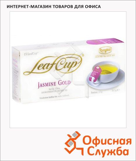 фото: Чай Ronnefeldt Leaf Cup Jasmine Gold зеленый, 15 пакетиков