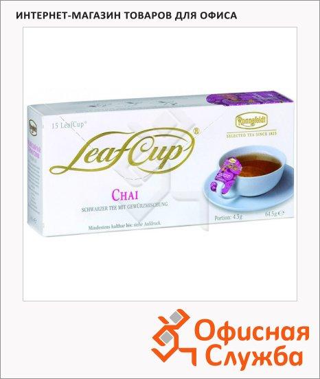 фото: Чай Ronnefeldt Leaf Cup Masala Chai черный, 15 пакетиков