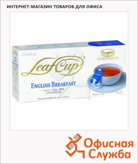 ��� Ronnefeldt Leaf Cup English Breakfast, ������, 15 ���������