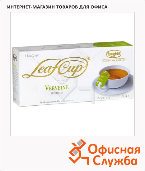 фото: Чай Leaf Cup Verveine травяной, 15 пакетиков