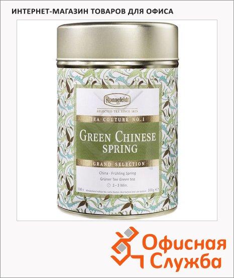 фото: Чай листовой Tea Couture Green Chinese Spring зеленый, листовой, 100 г