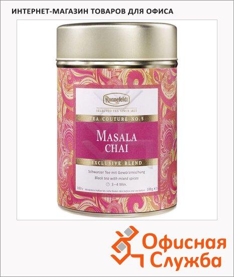 фото: Чай листовой Tea Couture Masala Chai черный, листовой, 100 г
