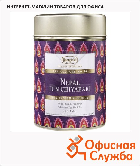 фото: Чай листовой Tea Couture Nepal Jun Chiyab черный, листовой, 100 г
