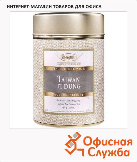 Чай Ronnefeldt Tea Couture Taiwan Ti Dung, зеленый, листовой, 100 г